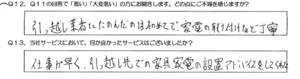 img-X19121120-0001.jpg